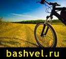 Велотуризм Башкирии